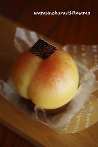桃のタルト - わたしのくらし