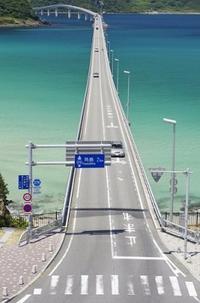 新作ゼニス デファイクシック - 熊本 時計の大橋 オフィシャルブログ