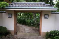 鎌倉山 - 力技的フォトログ