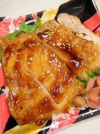 【若菜】西友 鶏照焼丼 コールスローミックス 565円 【新商品】 - 続・食欲記