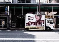 大阪市浪速区 - area code 072