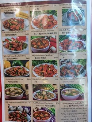 香港でインド人の時間の概念を目の当たりにする☆Anjappar Chettinad Indian Restaurant - Little random talks in 香港♪