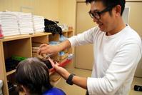 松阪市、津市、多気町の介護施設様、訪問美容で定期的な訪問可能です! - 三重県 訪問美容/医療用ウィッグ  訪問美容髪んぐのブログ