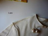 旅行前のかわいい節約 - Lien News (リアンニュース)