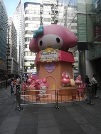 快樂蜂@尖沙咀 - 香港貧乏旅日記 時々レスリー・チャン