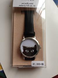 お猫腕時計 - 音作衛門道楽日記