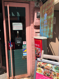 自由が丘でタイ料理「クルン・サイアム」と話題のカフェ - Coucou a table!      クク アターブル!