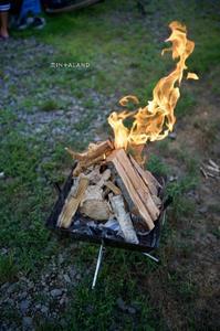 火葬。 - ミンタランド