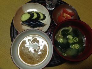 仏様のお食事 - 押し花おばさんの気まぐれブログ