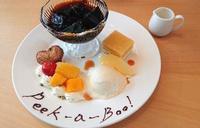 9月8日(土)ニットカフェ武蔵小山のご案内@ピーカーブー - 空色テーブル  編み物レッスン