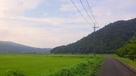 ツール・ド・蒜山 - 速くなくてもいい、強くなくてもいい ただ自転車に乗りたい