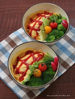 (°o°;)うりひゃ~ - **  mana's Kitchen **