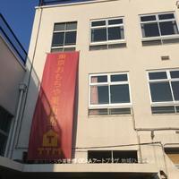 いよいよワークショップ八ヶ岳編です。そして9月は大阪へ - 中村正オフィシャルブログ