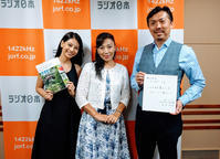 8月15日25:00~25:30 オン・エア(ラジオ日本へ収録に伺って参りました。) - 元木はるみのバラとハーブのある暮らし・Salon de Roses