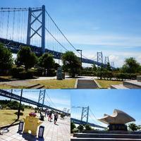 瀬戸大橋 - NATURALLY
