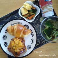 *パン教室へ* - ちょこちょこ*homemade Life