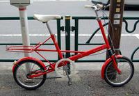 8月15日(水)定休日です。。。/素敵なモールトン mini♪ - ベロエキップ便り <江東区清澄白河の自転車屋さん&ハンドメイドも好きな店>