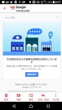 Googleさん、45万回、誠に有難うございます(^-^)v - 一意専心のシャッターを!