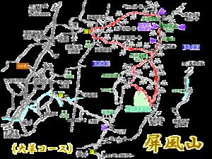屏風山(大草ルート)登山記録(2017,6,24) - ポンタ爺さんの山日記