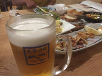 飲み会 - e-fu