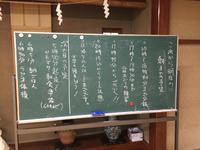勝木間瀬子供会「お泊まり会」 - ビバ自営業2