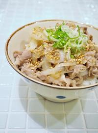 """時短簡単さっぱり""""おろし入り豚丼"""" - □ □ nuku-nuku □ □"""