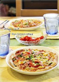 今日のランチはおうちピザと~♪ - ☆Happy time☆