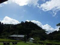 お盆も最終日 / 立秋 - 千葉県いすみ環境と文化のさとセンター