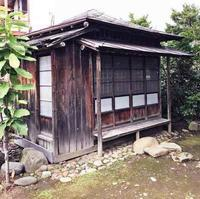 【北海道愛別−30°+30°世界の築96年茶室】 - 性能とデザイン いい家大研究
