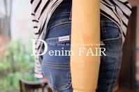 """""""Denim FAIR!!よりカットオフスリットBoy'sデニムを。。。...8/15wed"""" - SHOP ◆ The Spiralという館~カフェとインポート雑貨のある次世代型セレクトショップ~"""