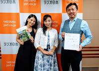HOMEST presentsラジオ日本「Homeyトーク~本当にいい家教えます」に元木代表出演! -  日本ローズライフコーディネーター協会