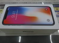 i Phone 8 - 浦安フォト日記