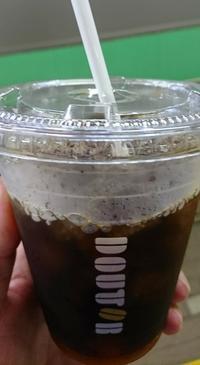 雨模様とアイスコーヒー - Sorekara・・・