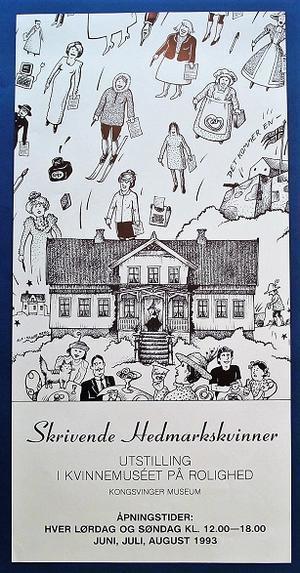夏だ! 女性博物館に行こう(ノルウェー) - FEM-NEWS