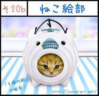 【展示即売会】8/19 COMITIA125(コミティア)そ20b - junya.blog(猫×犬)リアリズム絵画