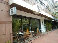 台北2018 4日目「Fica Fica Cafe」 - manic?  everyday