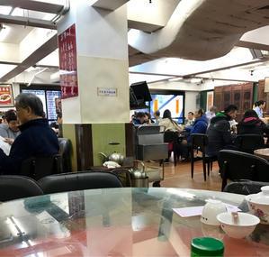 蓮香居@德輔道西・上環 - 菜譜子的香港家常 ~何も知らずに突撃香港~