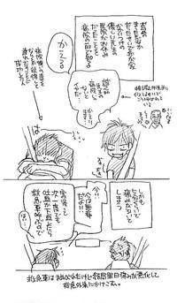 安静に仕事中 - 山田南平Blog