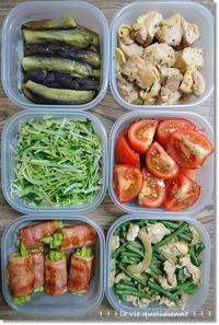 今週の常備菜☆お初のささげ豆とダンナさん食堂!とコーンがイイの💕 - 素敵な日々ログ+ la vie quotidienne +