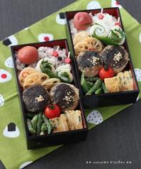 椎茸つくね(๑¯﹃¯๑)♪ - **  mana's Kitchen **