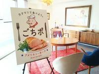 【アメリカンポーク×クスパ】コラボ企画*タイアップ実施のご案内 -  川崎市のお料理教室 *おいしい table*        家庭で簡単おもてなし♪