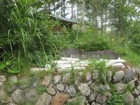 彫刻家のアトリエ 長野原村 - 石のコトバ