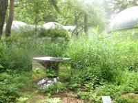村野藤吾設計 八ヶ岳美術館 - 石のコトバ