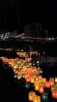 第72回 伊東按針祭です。 - 『熱海で暮らす』 リゾート不動産情報