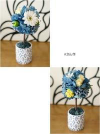 トピアリー、バスケット、オーバルアレンジ* レッスン - Flower letters