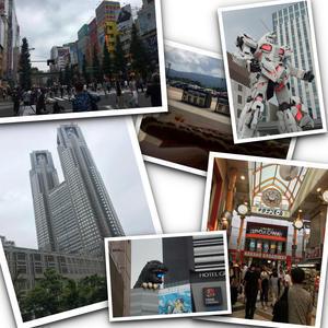 オヤジ旅・東京 - 魔王の独り言