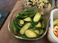 きゅうりの常備菜2種、ピクルス、Qちゃん、辛子漬け - HAMAsumi-Life