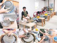 本日の陶芸教室 Vol.805,806 - 陶工房スタジオ ル・ポット
