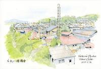 八幡橋本の風景 - 風と雲