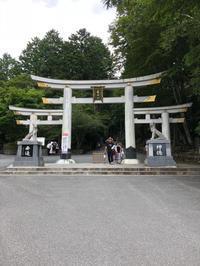 お盆休み3日目〜②三峯神社 - ねこちんの日常